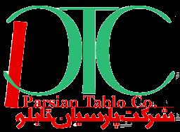 شرکت پارسیان تابلو