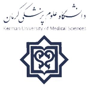 دانشگاه علوم پزشکی کرمان